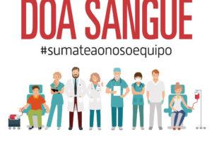 sumate_gl